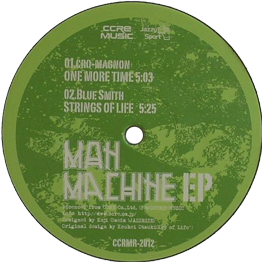 Speaker Sgt. /MAN MACHINE EP 2009